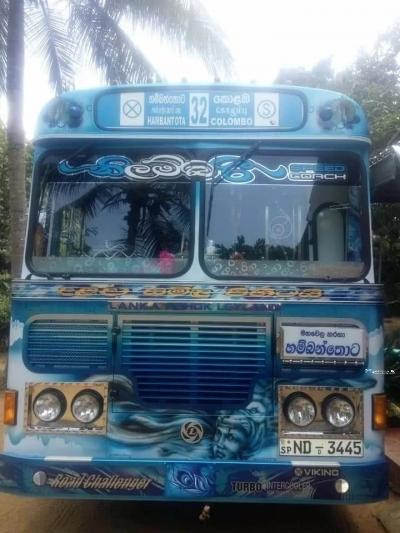 Ashok Leyland Viking Bus 2018 In Sri Lanka