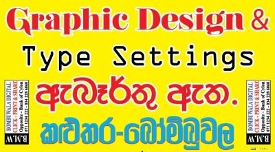 Graphic Designer - Kalutara Bombuwala