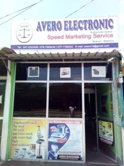 Shop for Sale at Hambantota