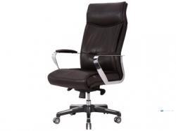 Damro Office Chairs OCH 036 Price