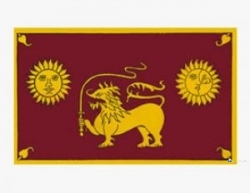 Livestock Development Instructor,Technical Officer Sabaragamuwa Provincial Government Jobs