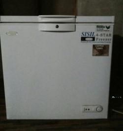 Sisil Freezer