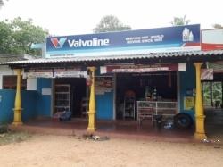 Building for Sale in Anuradhapura