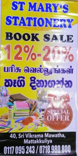 Book Sale 20%