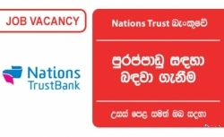 Relationship Manager / Retail & SME Credit – Nations Trust Bank PLC