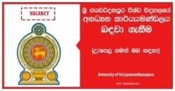 non-academic staff – University of Sri jayawardhanapura