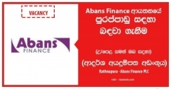Branch Manager – Rathnapura – Abans Finance PLC