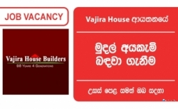 Cashier (Female) – Vajira House Builders