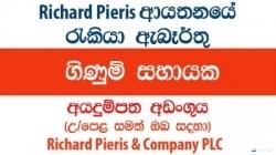 Assistant Accountant – Richard Pieris & Company PLC