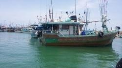 Neil Marine Boat