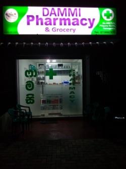 Pharmacy Assistant - Homagama