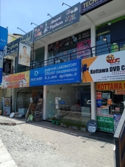 Shop for Rent in Kottawa