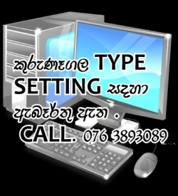 Type Setter