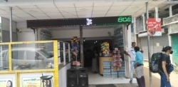 Commercial Building for Sale in Anuradhapura
