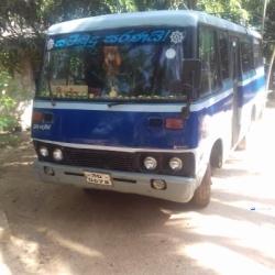 Isuzu Journey Bus 1980