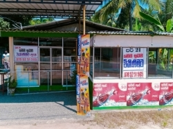 Commercial Building with Land for Sale in Kuliyapitiya